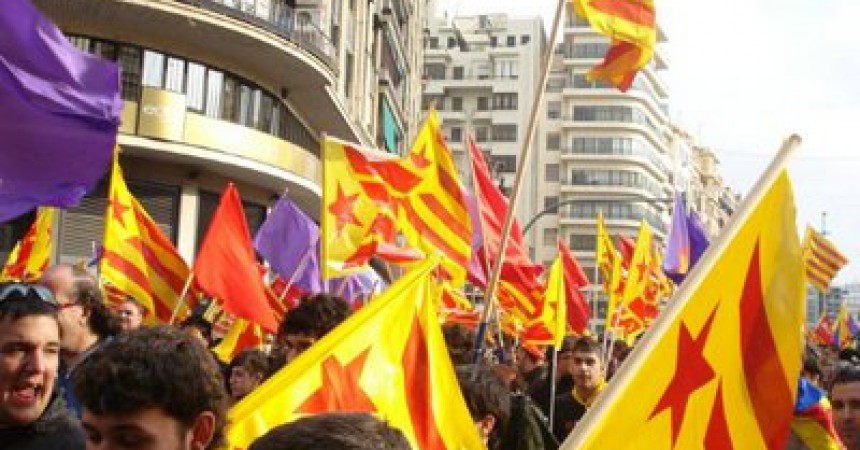 El 25 d'abril serem Països Catalans