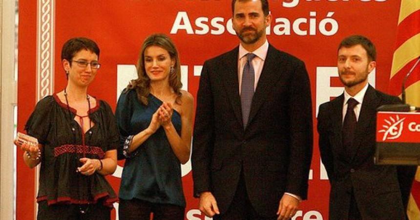Maulets es concentra a Figueres contra els prínceps espanyols tot i la prohibició d'Interior