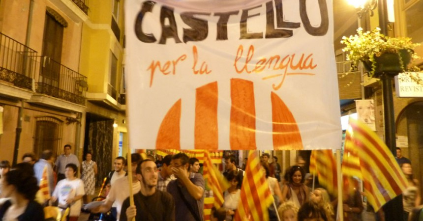 Arranquen els actes de commemoració del 79é aniversari de les «Normes de Castelló»