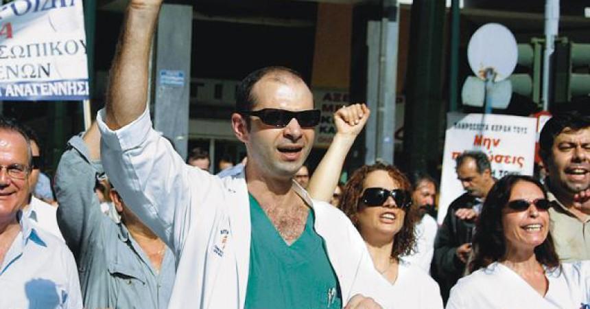 Grècia: la desafecció pel règim europeu i l'ocupació econòmica