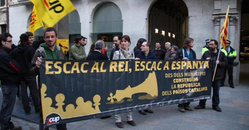 Girona contra els Borbons i contra la Fundació Príncep de Girona