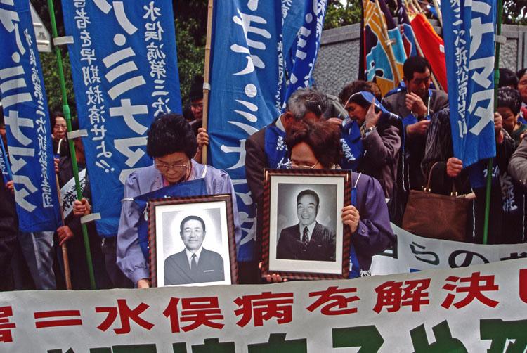 Familiars d'afectats per la Malaltia de Minamata