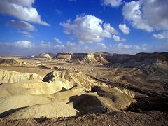 Desert del Nakab (o Negueb)