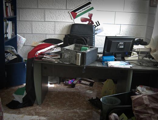 L'oficina de Ramal·lah arrasada per l'exèrcit sionista