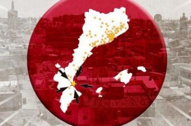 La III Trobada de Casals i Ateneus renova el compromís de seguir fent xarxa arreu dels Països Catalans