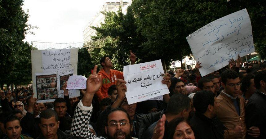 Tunísia, la revolta permanent
