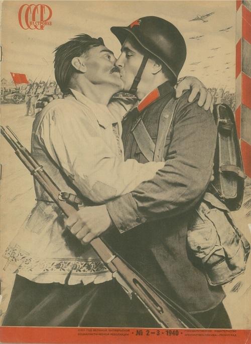 URSS Lissitzky
