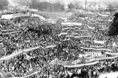 4 de desembre: Diada Nacional d'Andalusia
