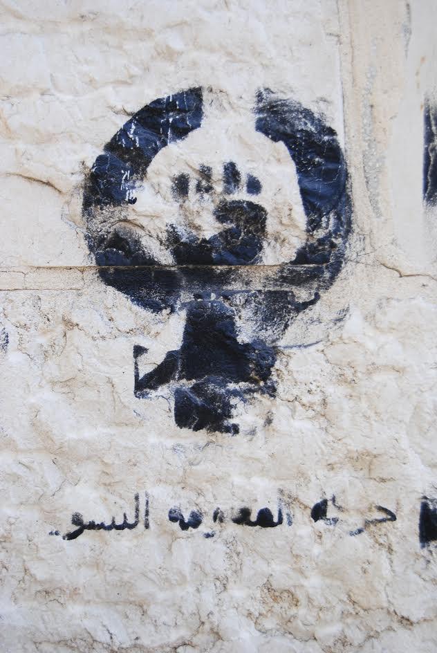 Pintada feminista a Ramal·là