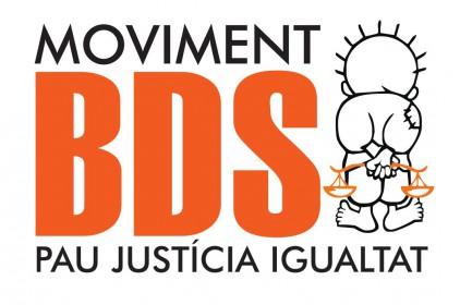 10 èxits del Boicot, Desinversió i Sancions contra Israel el 2016