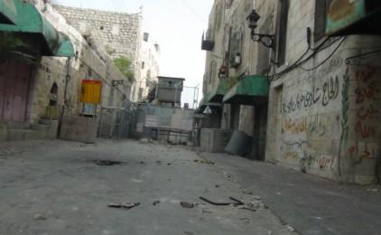 Una comissió de l'ONU determina que Israel exerceix l'apartheid i l'Estat sionista deté el líder del BDS