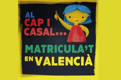 Cara i creu de l'ensenyament en valencià a la capital del Túria
