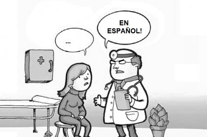 Hi ha una davallada de l'ús del català a la Sanitat pública?